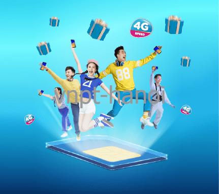 Cách đăng ký 4G Vinaphone mới nhất 2021-VNPT Hà Nội